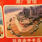 Chongqing - (Unknown?) biggest City of the world