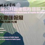 IWPA Banner